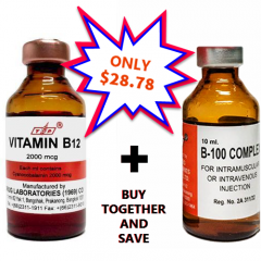 Image of Vitamin B12 2000mcg and B100 B-Complex 10ml vial injection bottles B12vitaminstore.com $ 28.78 special discount offer combination