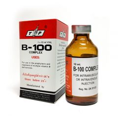 image of Vitamin B Complex Injection 10ml Vial B100 bottle B12vitaminstore.com