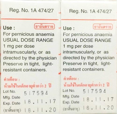 B12 1000mcg date codes TP Drug Laboratories