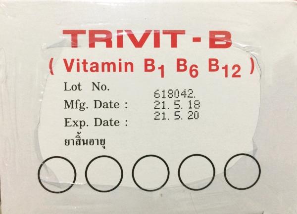 trivit b complex date code  TP Drug Laboratories
